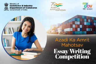 Online-Essay-Writing-Competition-2021-by-Ministry-of-Commerce-Industry-328x219