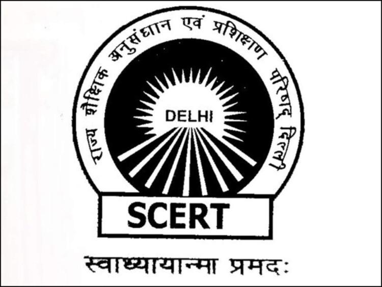 changemakers in education cmie fellowship and internship program 2021 by scert delhi