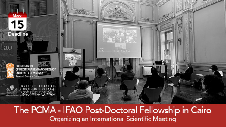 IFAO-PCMA Post-Doctoral Fellowship
