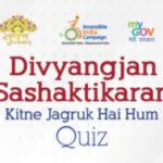 Online-Quiz-on-Divyangjan-Sashaktikaran-Kitne-Jagruk-Hai-Hum-Quiz-e1630925387525-328x189