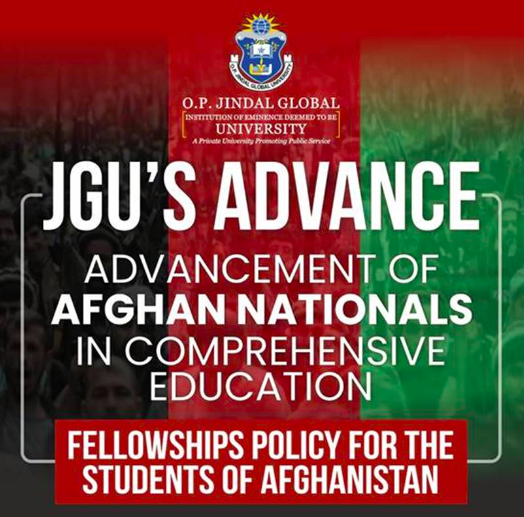 O.P. Jindal Global University Fellowships for the Students of Afghanistan