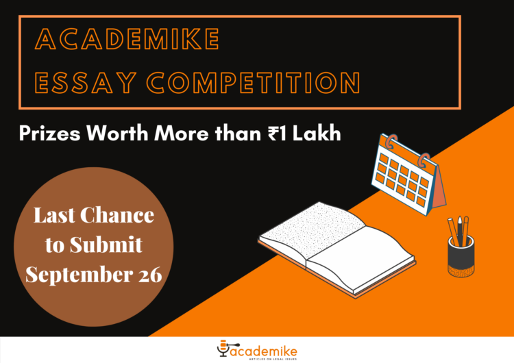 academike essay competition