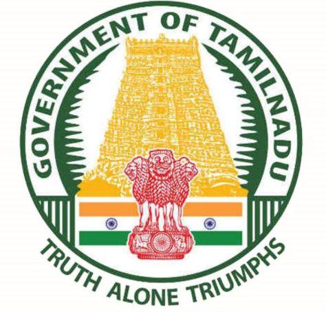 app assistant public prosecutor job recruitment by tamil nadu public service commission