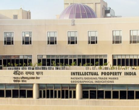 ipr internship opportunity at indian patent office